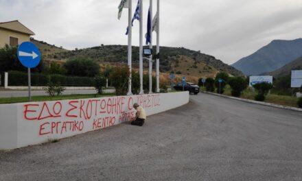 Θ. Καμπαγιάννης (δικηγόρος οικ. Χρ. Ζορμπα): Δεν θα επιτρέψουμε να κουκουλωθεί η υπόθεση