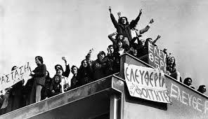 Πολυτεχνείο 1973 και πανεπιστημιακό άσυλο