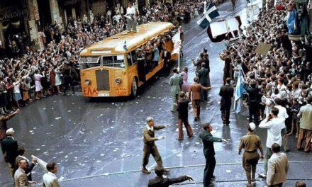 Η απελευθέρωση της Αθήνας