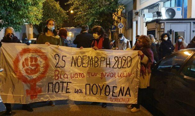 Οι γυναίκες στην εποχή της ΝΔ: Από τις 6 υπουργικές θέσεις στις 9 συλλήψεις