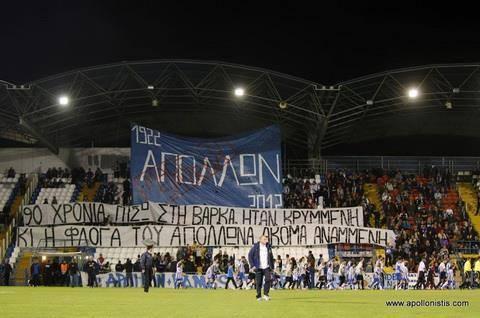 Ποδοσφαιρικές ομάδες της προσφυγιάς