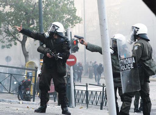 Δεκέμβρης '08: Η ΕΛ.ΑΣ. σκοτώνει, τα ΜΜΕ «εκτελούν»