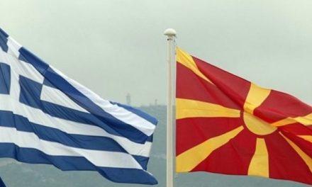 Η συνοπτική ιστορία του  Μακεδονικού ζητήματος